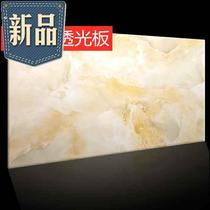 Jade plate diffusion plate background wall plate cloud slab light piece decoration m light box piece light stone artificial square