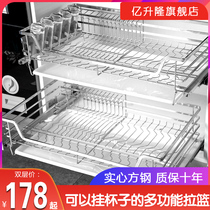 Yisheng long pull basket 304 stainless steel kitchen cabinet drawer Bowl basket dish basket double buffer damping track