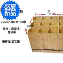 Commercial dried fruit shelf display cabinet storefront wooden grain x grain large e multi-storey box stage.