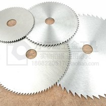 20mm hole ultra-thin woodworking saw blade cutting table saw high-speed steel circular saw blade angle grinder cutting chip 4 5 6 7 inches.