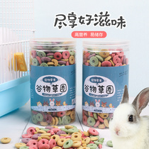 Xing Xing Wen rabbit snacks pet grass circle rabbit Chinchilla guinea pig guinea pig teeth snacks 200 grams 004
