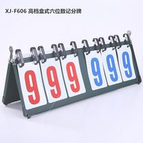 (Flying Sports) Basketball Scoreboard Table Tennis Scorer Badminton Scoreboard Volleyball Scoreboard.
