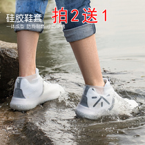 Silicone shoe cover waterproof rainy day thick anti-slip wear-resistant bottomconvenient rain ya men and women outdoor foot set boot.