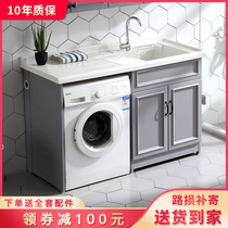 Balcony washing machine one cabinet combination partner small apartment with washboard space aluminum hand-washing custom corner bathroom cabinet