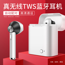 Wireless Bluetooth headset iPhone universal mini ultra-small running sports double ear X single ear ear