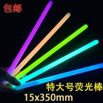 Large fluorescent stick playing drum stick water drum stick one-time luminous stick drum stick concert party silver light stick