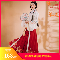 Light Xi (deer Wei) original genuine cross-collar hanfu female Pipa sleeve Ming system skirt traditional embroidery flowers autumn and winter
