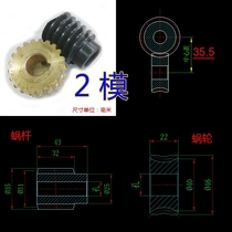 Gear ratio of 10 copper 45 steel worm gear reducer 1 mold 1 5 mold 2 mold