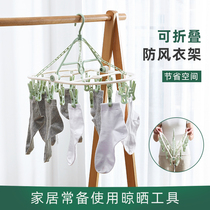 Foldable windbreaker underwear sock bra hanging baby clip multi-functional hanger hanger