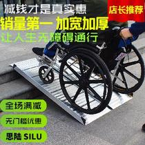 Promotion new portable barrier-free channel movable aluminum alloy ramp board stairs board wheelchair ramp board