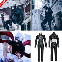 Tokyo Ghoul can Cos clothing Kim Institute clothes cosply clothing men around the full set of wigs mask shoes