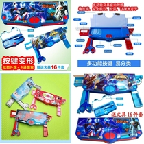 Second grade boys girls automatic stationery box primary school boys wear button simple boy portable children