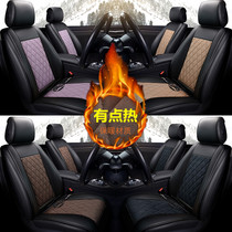 Car heating cushion winter warm plush cushion car 12V electric seat car mattress car single seat