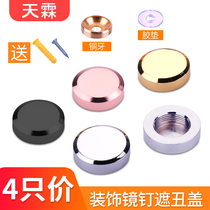 Tianlin mirror nail black decorative cap mirror fixed screw cover ugly cover advertising nail decorative nail screw decorative cover