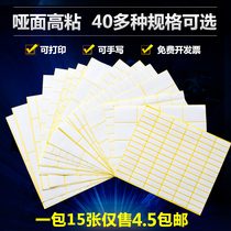 A5 label stickers handwriting blank stickers White small stickers stickers mouth take paper printing paste paper