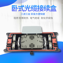 Haixun three-in-three-out fiber optic cable continuity box 24-36-48-72 core fiber optic cable continuity package 3 in 3 out fiber optic connector box HX-A