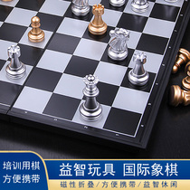 Chess magnetic portable black and white plate folding checkerboard magnet AIA entry primary school childrens game