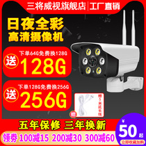 Smart wireless camera mobile phone wifi network Night Vision Home Monitor HD set outdoor home remote