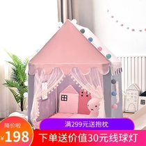 Small dimple childrens tent game house indoor princess girl family boy toy house baby castle