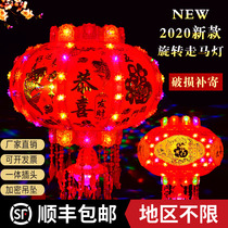 New Year LED light rotating revolving Lantern Spring Festival housewarming decoration balcony corridor red Chinese style chandelier ornaments