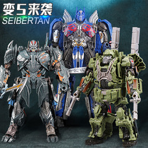 Childrens Transformers Detective Aircraft Wei robot model alloy version of the toy boy gift.