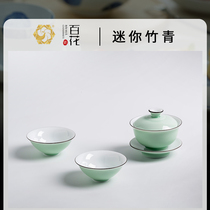 Jingdezhen porcelain hundred flowers mini bamboo green flower ceramic cover bowl set tea