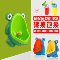 Convenient urinal urine bucket frog big child bucket urinal boy child child small boy small boy small stand.