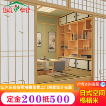 Wuhan Japanese tatami custom solid wood bedroom bed wardrobe one and style lift whole floor full house custom.