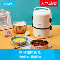 CFAY pick about electric hot lunch box insulation can be plug-in heating self-heating hot rice god with a box office workers.
