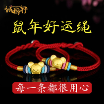 The year of the Golden mouse transfer beads red rope bracelet male avoid too old hand rope female hand-made rope couple baby bracelet