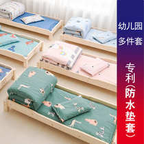 Cotton childrens kindergarten quilt three sets of baby crib special bedding set nap six sets