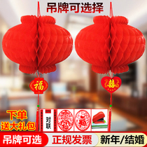 Small lanterns hanging ornaments New Year supplies new year lanterns Spring Festival red lanterns hanging ornaments decoration scene layout paper lanterns