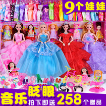 By sweet Barbie suit gift box girl Princess childrens toys wedding dress doll Villa Castle