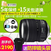 Canon 15-85 objectif zoom grand angle ef-s 15-85mm F3. 5-5.6 is USM nouveau original