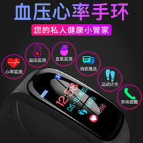 Big color screen intelligent bracelet heart rate blood pressure deep waterproof multifunctional bluetooth watch male and female pedometer call reminder