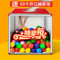 Transparent plexiglass Raffle Box large trumpet creative Acrylic Touch Award box Capture Award box lucky Betting Box annual award box Raffle ball Open Table tennis props