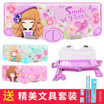 Stationery box female pupils cute children Princess automatic password pencil box girl multi-functional senior pencil men