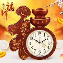 Kangbasi living room wall clock bedroom office mute wall clock creative Chinese style Fu word home electronic quartz clock