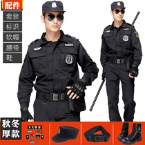 Security workwear suit mens long sleeves plus thick security uniform summer dress spring autumn and winter black short-sleeved special training uniform