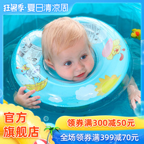 Connaught o baby swimming ring neck ring baby neck ring blister baby neck ring swimming ring Lifebuoy