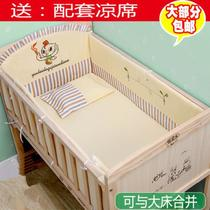 Baby cot newborn small removable small size newborn cute fall-proof comfort roller baby widened.