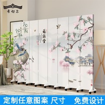 Screen partition living room folding mobile push-pull hotel restaurant Chinese simple room bedroom shelter home