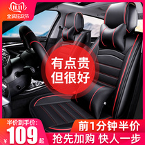 Car seat cushion full surround leather cover four seasons general 2020 new special seat cushion 19 seat cover winter all inclusive