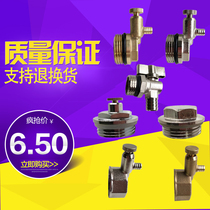 Water splitter accessories 1 inch outer ribbon vent valve plug assembly copper exhaust plug head thickening exhaust valve G1