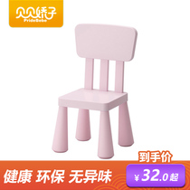 Babe Jiao Zi children chair Baby Chair kindergarten table and chair backrest chairs