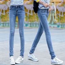 2019 spring jeans ladies waist small feet Korean stretch slim light-colored casual pencil long pants spring models