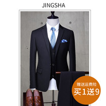 Business Suit Suit male groom clothing Korean mens wedding dress suit suit wedding