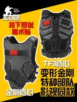 TMC Nest Force Tactical Vest TF3 Transformer Turtle Armor Fan Outdoor CS Combat Armor Protection Equipment