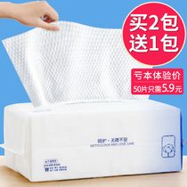 Buy 2 Get 1 free face wash towel female cleansing towel cotton disposable face wash paper wipe Face Beauty sterile cleansing cotton makeup cotton