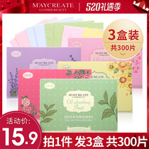 300 Zhang Jiamei chuangyan oil-absorbing paper facial female oil control shrink pores oil-absorbing facial paper to oil paper face men